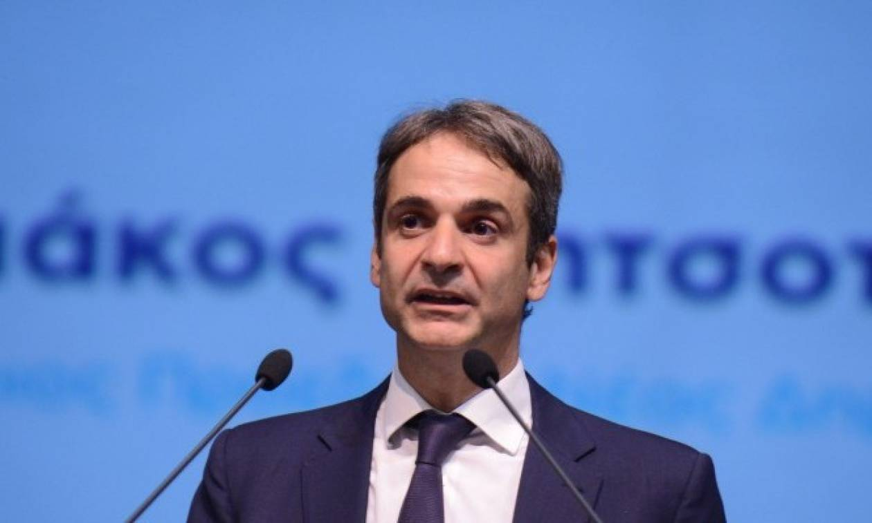 ΝΔ: Η κυβέρνηση επιδίδεται σε νέο ριφιφί στα ταμειακά διαθέσιμα του κράτους