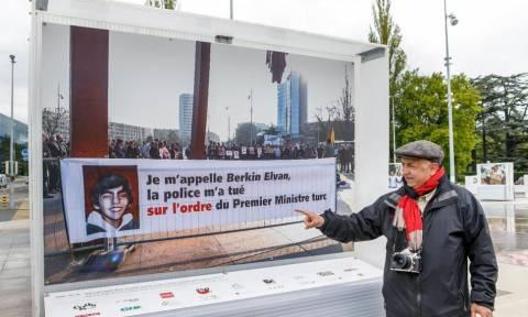 Η Γενεύη λέει «όχι» σε απόσυρση φωτογραφίας που εξόργισε την Τουρκία