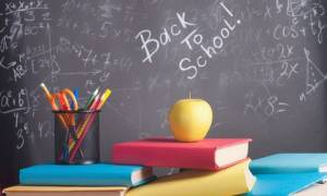 Έρχονται ριζικές αλλαγές - Ενιαίο ολοήμερο δημοτικό σχολείο από τη νέα χρονιά