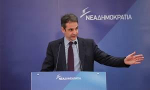 Μητσοτάκης: Κύριε Τσίπρα, εάν αναζητείτε οδό διαφυγής, παραιτηθείτε τώρα!