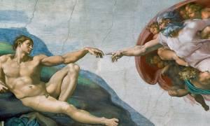 Έρευνα: Ο «πατέρας» του σύγχρονου άνδρα έζησε πριν από 190.000 χρόνια!
