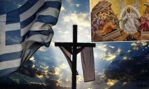 Δημοψήφισμα Newsbomb.gr: Πιστεύετε πως θα έρθει επιτέλους κι η «Ανάσταση των Ελλήνων»;