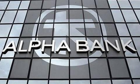 Alpha Bank: «Η εξάλειψη της πολιτικής αβεβαιότητας απλώς το έναυσμα αναπτυξιακής διαδικασίας»