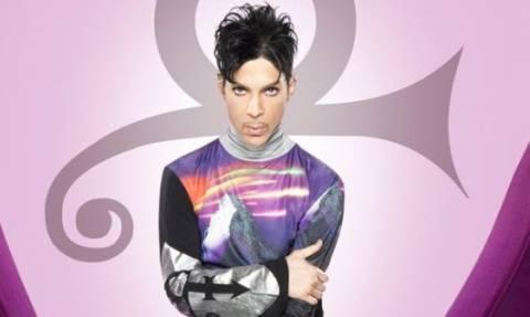 Σοκ στον κόσμο της μουσικής: O Prince έπασχε από AIDS και ετοιμαζόταν να πεθάνει