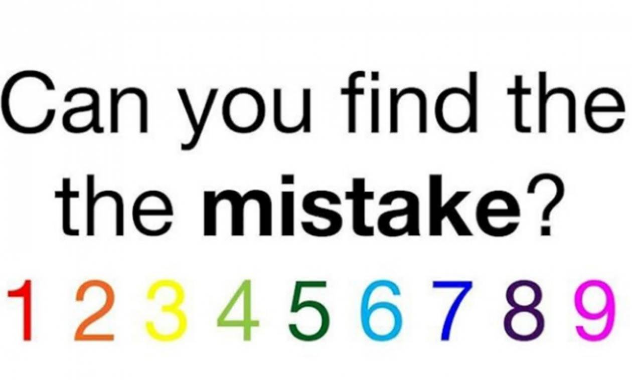 Το απλό τεστ που «έριξε» το Internet - Μπορείς να βρεις το λάθος;