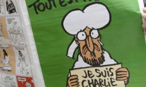 Καταδίκη Τούρκων δημοσιογράφων για σκίτσο του Μωάμεθ