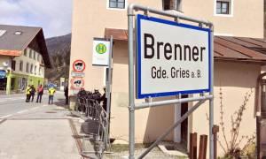 Αυστρία: Κανένα τείχος ή φράχτης στα Ιταλοαυστριακά σύνορα