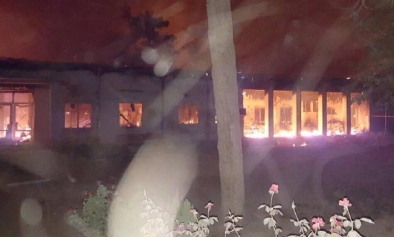 ΗΠΑ: Ποινές για το βομβαρδισμό του νοσοκομείου των «Γιατρών Χωρίς Σύνορα» στο Αφγανιστάν