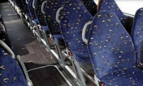 Ξέρετε γιατί τα καθίσματα στα περισσότερα Μέσα Μαζικής Μεταφοράς είναι πολύχρωμα;