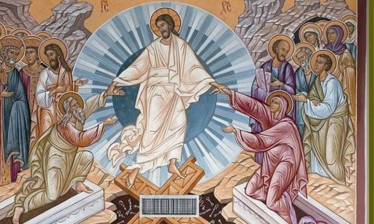 Μεγάλο Σάββατο: Η ταφή του Ιησού-Προετοιμασία για την Ανάσταση