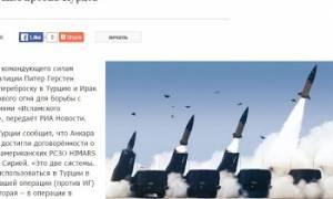 Οι Κούρδοι φοβούνται ότι οι Τούρκοι θα χρησιμοποιήσουν τους αμερικανικούς πυραύλους εναντίον τους