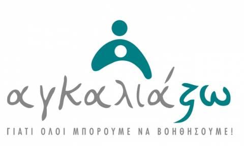 Δήμος Θέρμης: Προχωρά στην πρόσληψη 8 υπαλλήλων