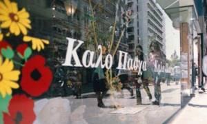 Θεσσαλονίκη: Πώς θα λειτουργήσουν τα καταστήματα σήμερα (30/4)