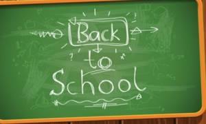 Σχολική χρονιά 2016-17: Τι αλλάζει στα Δημοτικά Σχολεία