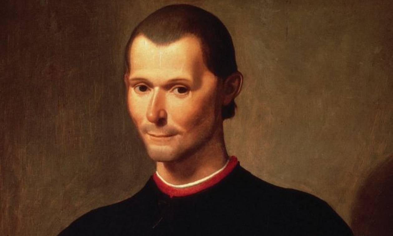 Σαν σήμερα το 1469 γεννήθηκε ο Νικολό Μακιαβέλι