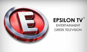 Τηλεοπτικές άδειες: Το EPSILON «τινάζει την μπάνκα στον αέρα» – Δείτε την προσφορά που κατέθεσε