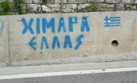Κραυγή αγωνίας της Ελληνικής Μειονότητας Αλβανίας