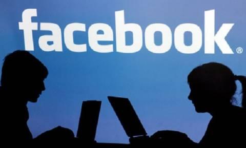 Αυτή η είδηση για το Facebook θα στεναχωρήσει αρκετό κόσμο και θα σας κάνει να χάσετε τον ύπνο σας