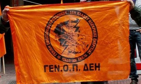 Ασφαλιστικό: Σε 48ωρη απεργία προχωρά και η ΓΕΝΟΠ/ΔΕΗ