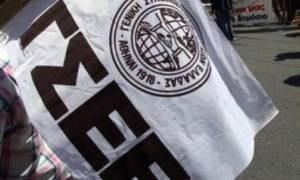 ΓΣΕΕ: 48ωρη γενική απεργία ενάντια «στον οδοστρωτήρα του ασφαλιστικού και του φορολογικού»