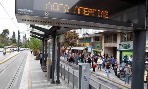 Απεργία - Ασφαλιστικό: Χωρίς ηλεκτρικό, μετρό και τραμ η Αθήνα Παρασκευή και Σάββατο
