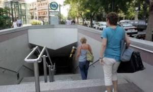 В Греции состоится 48-часовая забастовка общественного транспорта