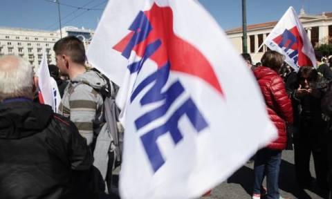 Απεργία – Ασφαλιστικό: Συγκέντρωση του ΠΑΜΕ στην Ομόνοια