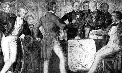 Σαν σήμερα το 1832 η Ελλάδα αναγνωρίζεται επίσημα ως ανεξάρτητο κράτος
