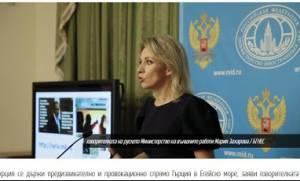 Ρωσία: Η Τουρκία προκαλεί την Ελλάδα με τις παραβιάσεις στο Αιγαίο και εκβιάζει την Ευρώπη