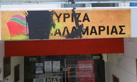 Επίθεση από αγνώστους στα γραφεία του ΣΥΡΙΖΑ Καλαμαριάς (pics)