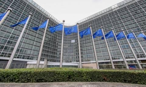 Eurogroup: Δείτε LIVE τις αφίξεις των υπουργών Οικονομικών της ευρωζώνης