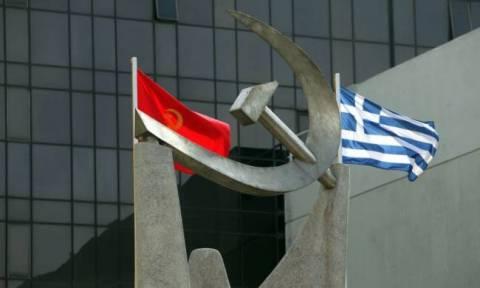 ΚΚΕ: Οι εξαγγελίες Τσίπρα είναι συνέχεια της κυβερνητικής εξαπάτησης