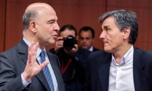 Eurogroup: Ολοκληρώθηκε η συνεδρίαση