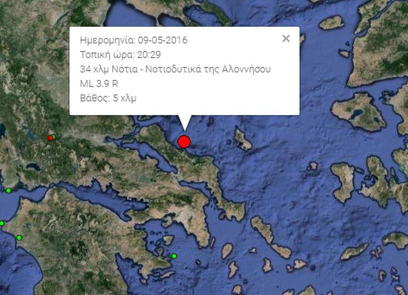 Έκτακτο: Σεισμός τώρα - Ταρακουνήθηκε η Αθήνα