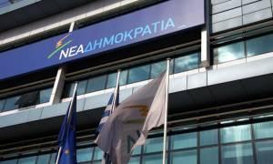 ΝΔ για Eurogroup: Η κυβέρνηση παίρνει «φαλάγγι» μισθούς και συντάξεις  με τέταρτο μνημόνιο