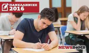 Πανελλήνιες 2016: «Πρεμιέρα» την Δευτέρα (16/05) με Νεοελληνική Γλώσσα - Όλα όσα πρέπει να γνωρίζετε