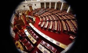 Στη δημοσιότητα τα «πόθεν έσχες» πολιτικών
