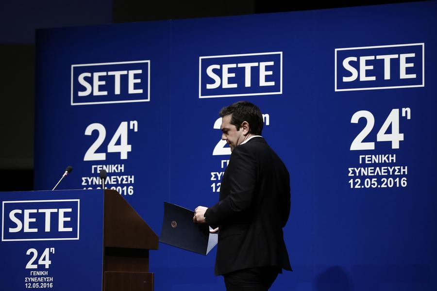 tsipras sete 2