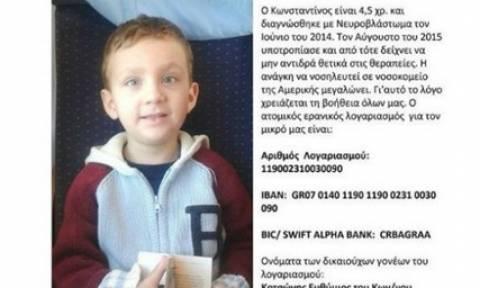 Συγκίνηση: Η πιο μεγάλη μάχη για τον 4χρονο Κωνσταντίνο που πάσχει από καρκίνο
