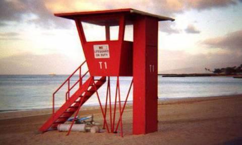 Δήμος Ανατολικής Μάνης: Πρόσληψη 5 Ναυαγοσωστών