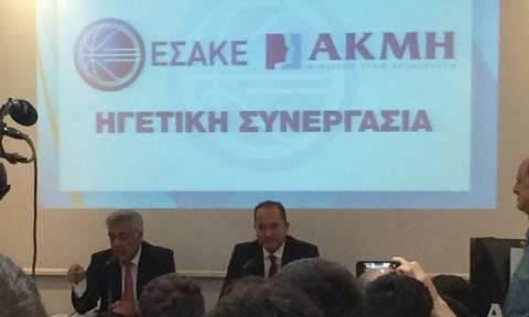 Ανακοινώθηκε η στρατηγική συνεργασία του Εκπαιδευτικού Ομίλου ΑΚΜΗ με τον ΕΣΑΚΕ