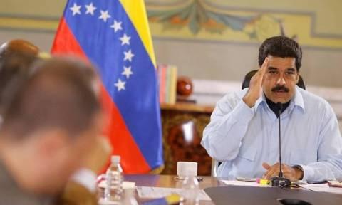 Σε κατάσταση έκτακτης ανάγκης η Βενεζουέλα