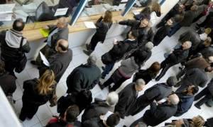 Δήμος Κηφισιάς: Πρόσληψη 70 ατόμων