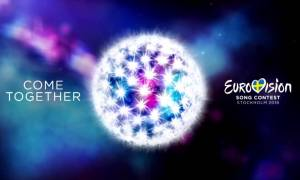 Eurovision 2016 - Αποκάλυψη: Ποια χώρα δεν θέλει να κερδίσει τον διαγωνισμό