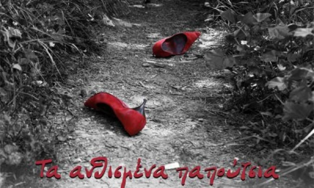 33b0499e42f Τα ανθισμένα παπούτσια στο Ίδρυμα Μιχάλης Κακογιάννης - Newsbomb