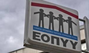 ΕΟΠΥΥ: Εντός Μαΐου η αποπληρωμή των παρόχων για τον Ιανουάριο