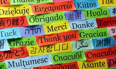 Αυτές είναι οι δέκα δυσκολότερες γλώσσες στον κόσμο – Στην πρώτη θέση μεγάλη… έκπληξη!
