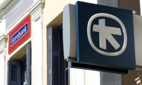 Συμφωνία Alpha Bank - Eurobank με fund για την παραχώρηση κόκκινων δανείων 1,2 δισ. ευρώ