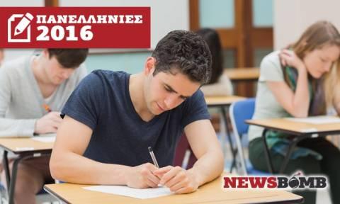 Πανελλήνιες 2016: Δείτε τα SOS θέματα και τις απαντήσεις στα Μαθηματικά Κατεύθυνσης