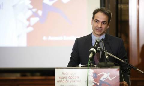 «Μεταρρυθμίσεις ή λαϊκισμός» το νέο δίλημμα που θέτει ο Κυριάκος Μητσοτάκης